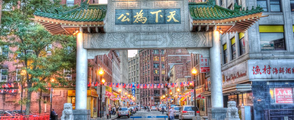 Permalink to:Chinatown Gate
