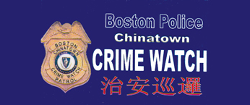 Permalink to:Crime Watch Program